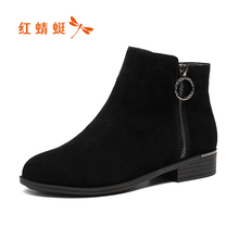 Red 蜻蜓 women's shoes 2018 winter new leather round head low heel thick with female short boots frosted women's boots women's cotton boots