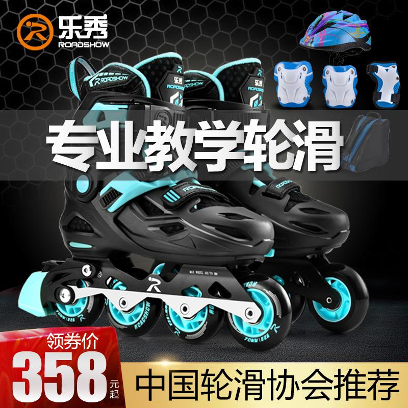 乐秀RX1G轮滑鞋儿童初学者全套装男女童专业滑冰旱冰鞋可调溜冰鞋