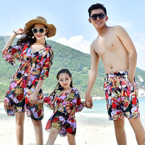 Parent-child swimsuit mother and daughter family dress new a three swimsuit family pack mother and son Korean hot spring bathing suit