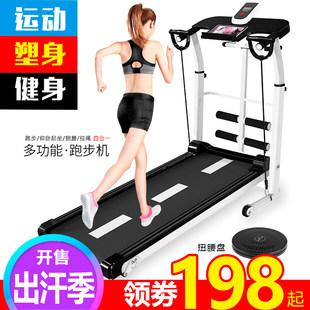 吉灿跑步机家用小型健身减肥器材迷你折叠机械走步机室内运动瘦身