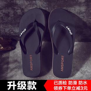 地途人字拖男夏季防滑拖鞋男士个性韩版情侣款沙滩鞋潮流外穿凉鞋品牌