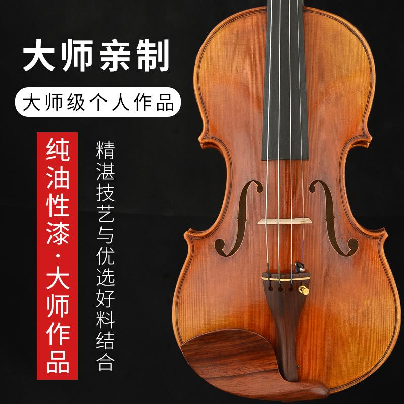 意大利原�b�M口�W料白胚英��布�R恩大����手工��I演奏�小提琴
