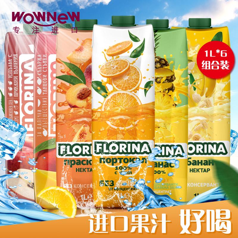 欧洲原装进口飞那果汁玫瑰汁橙汁饮料菠萝汁饮品大瓶1L*6