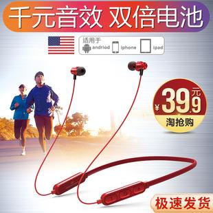 蓝牙耳机无线运动型音乐游戏跑步颈挂脖式磁吸双耳塞超长待机续航