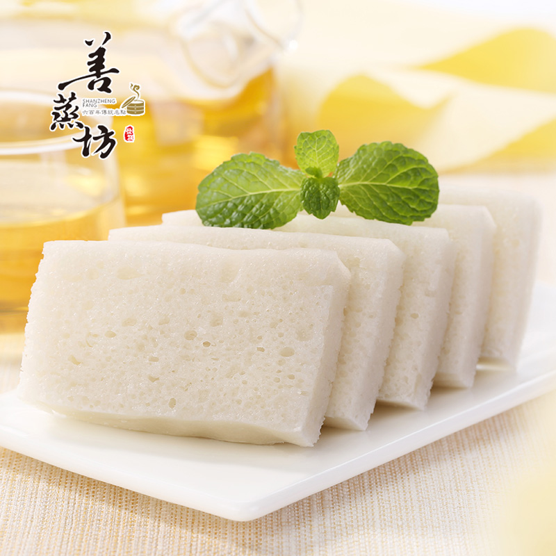 善蒸坊龙游发糕900g正宗浙江老字号传统特产黑米红糖白糖发糕点心