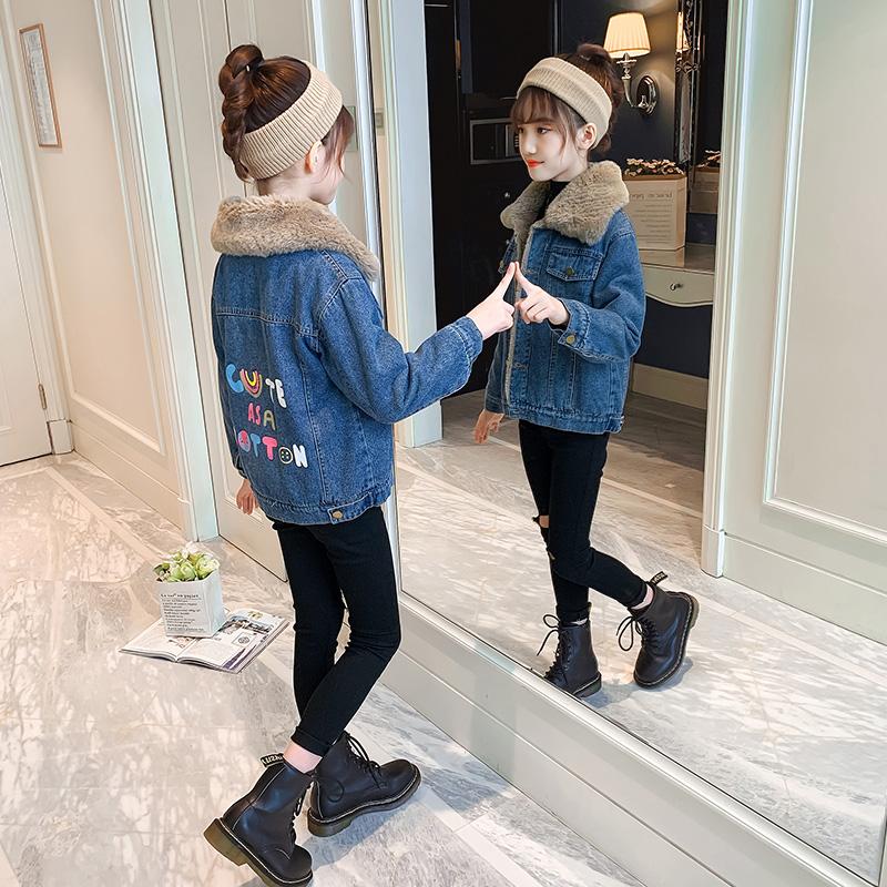 女童牛仔外套冬装2021新款秋冬季中大童儿童女装洋气女孩加绒加厚