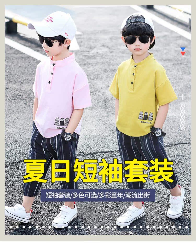 童装男童夏装套装2019新款夏款大儿童两件男孩帅气洋气韩版潮衣服