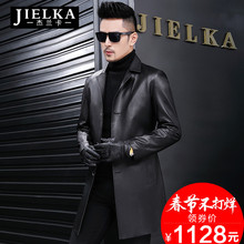 New leather leather men's Haining sheep skin long windbreaker Slim leather down jacket men's suit collar jacket