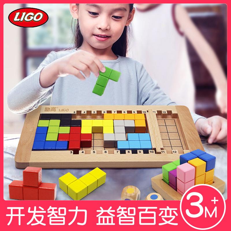 励高ligo俄罗斯方块之谜 儿童木质拼装积木拼插拼图益智玩具3-8岁