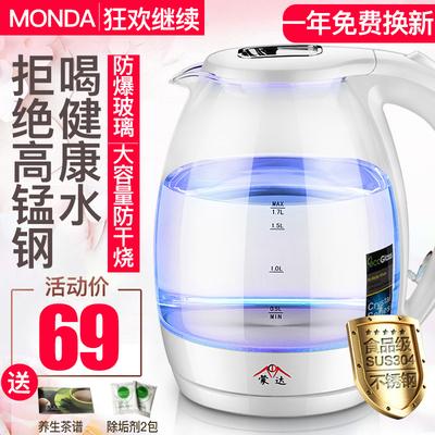 蒙达电热水壶烧水壶怎么样,蒙达气炸锅怎么样