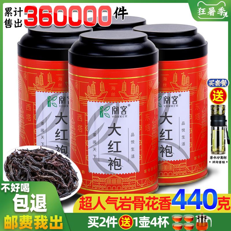 Чай Да Хун Пао Артикул 537126670638