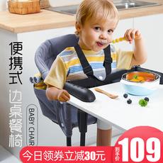 乐萱宝宝儿童桌边餐椅家用吃饭可折叠便携式幼儿学坐婴儿座椅神器