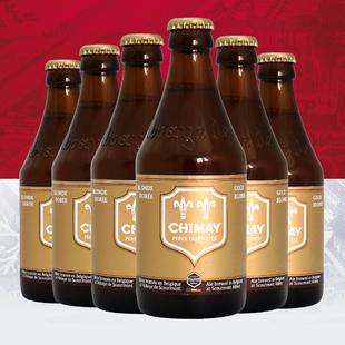 修道院啤酒瓶6330ml智美啤酒金帽Chimay比利时进口啤酒