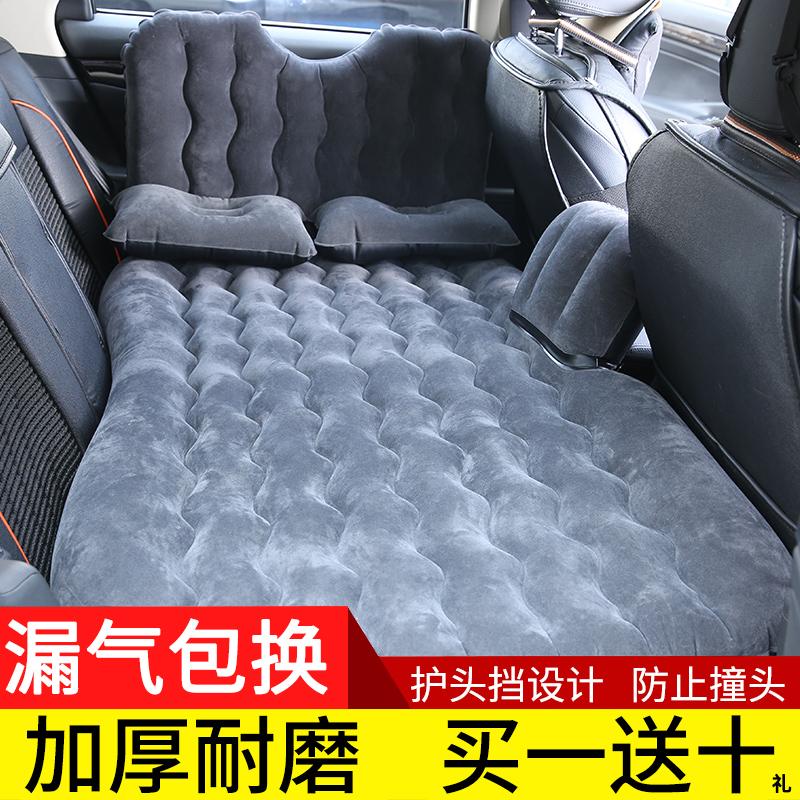 车载充气床睡觉旅行床垫 轿车SUV车内后排后座睡垫气垫床汽车用品