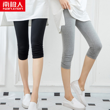 Buy 1-for-1 Antarctic Bottom Pants Slim Slim Women Outside the Summer Wear Black Seven-cent Pants Small Feet Tight Cotton Large Size