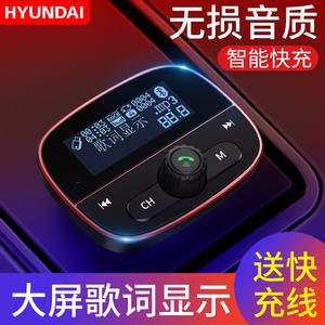车载MP3播放器多功能蓝牙接收器MP4音乐U盘汽车点烟器车载充电器