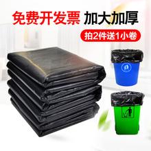 大垃圾袋大號加厚黑色酒店物業環衛家用60塑料袋子80特大100商用