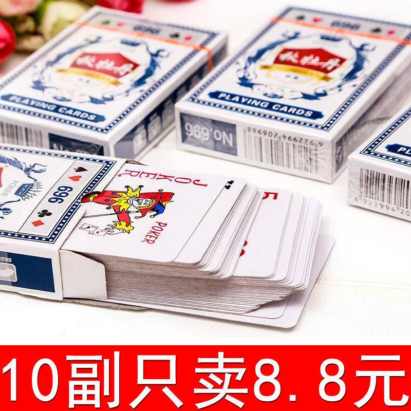 扑克牌硬纸牌便宜批正品家用纸牌桌游斗地主加厚简约整箱100副