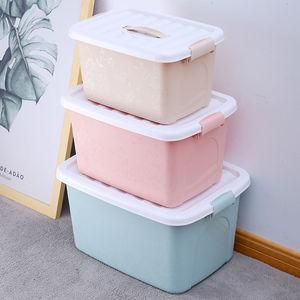 收纳箱家用衣服玩具储物盒子