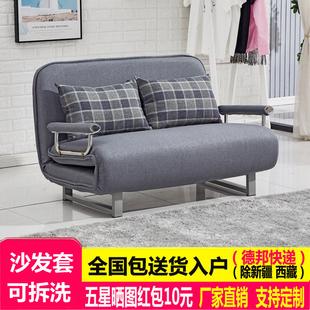 折叠沙发床两用午睡午休折叠床两用经济型懒人沙发床小户型网红款