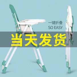 宝宝餐椅可折叠便携式儿童宜家多功能宝宝吃饭座椅婴儿餐桌椅椅子图片