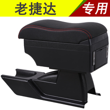 Volkswagen Jetta partners spring avant-garde car center handrails box free hand accessories for the original transformation