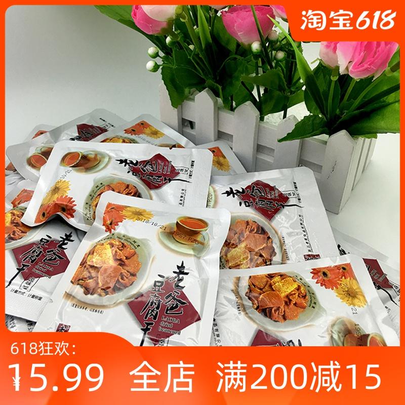 浙江温州特产 老爸豆干500克肉汁豆腐干味道豆腐干沙茶味怀旧零食