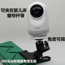 網絡手機遠程高清夜視智能監控攝像機wif家用無線攝像頭云臺版