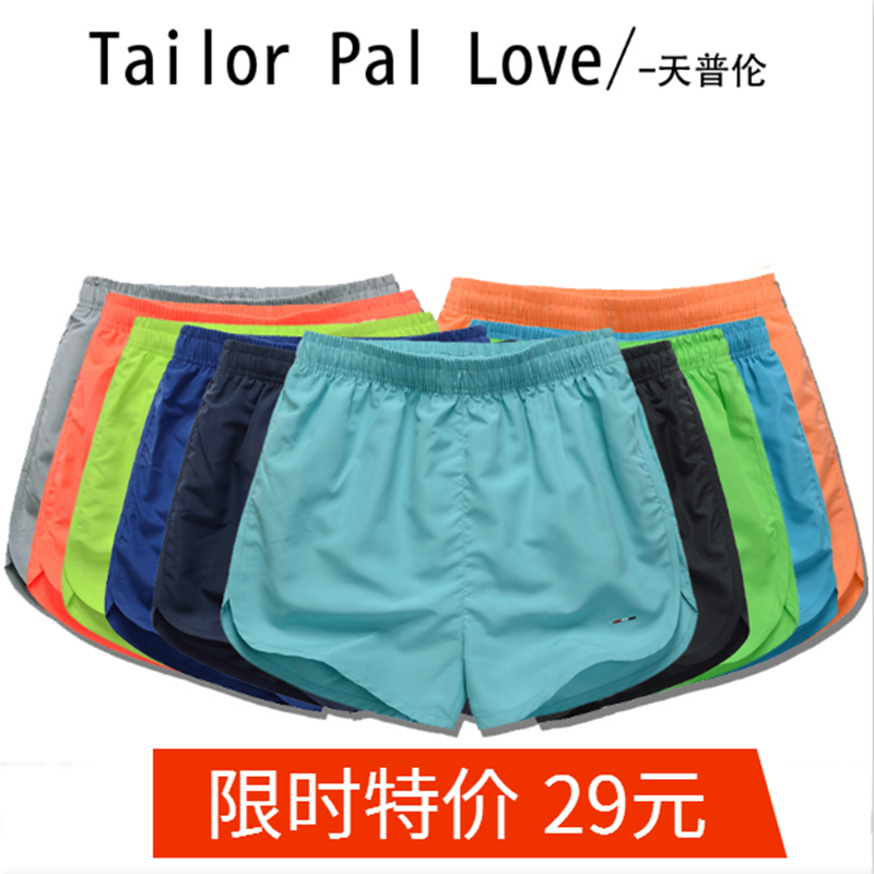 Sports shorts mens and womens summer fast dry marathon fitness candy color loose beach pants couple running pants