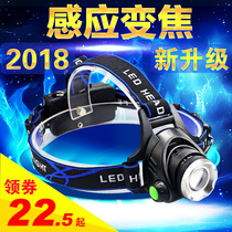 Shinefireled headlamps strong light charging induction ultra bright night fishing mine lamp head-mounted flashlight multifunctional