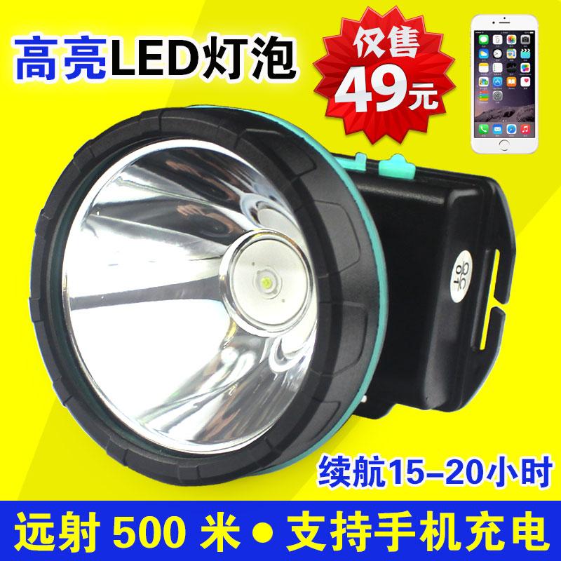 ShineFire LED头灯强光黄光钓鱼灯远射手电筒三星接口可手机充电