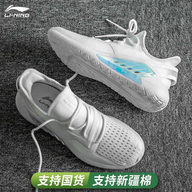 李宁羿星2021新款官方春夏季男鞋好不好