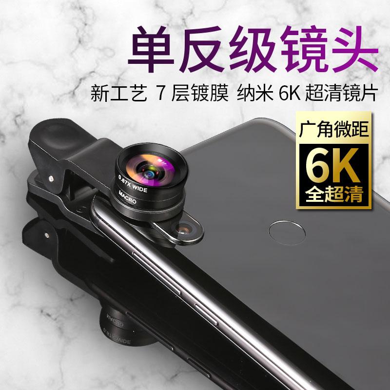 手机镜头超广角摄像头高清拍摄适用苹果x外置通用微距非专业拍照神器直播外接单反长焦鱼眼摄影8iPhone辅助