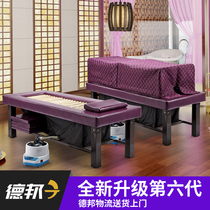Fumigation Bed Traditional Chinese medicine physiotherapy whole body steam beauty household sweat steamed health moxibustion bed beauty salon local smoked cervical spine