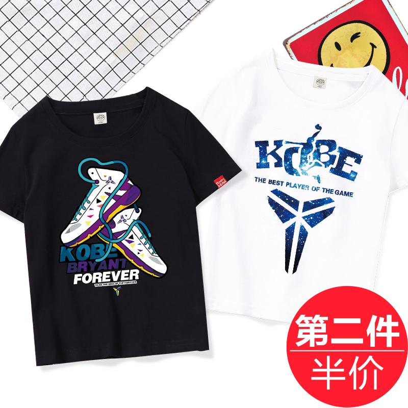 夏季儿童宽松短袖青少年篮球t恤中大童圆领纯棉童装休闲运动T恤衫
