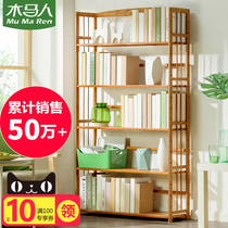 Trojan Man Simple bookshelf storage rack simple modern solid wood multilayer landing childrens Table student bookcase