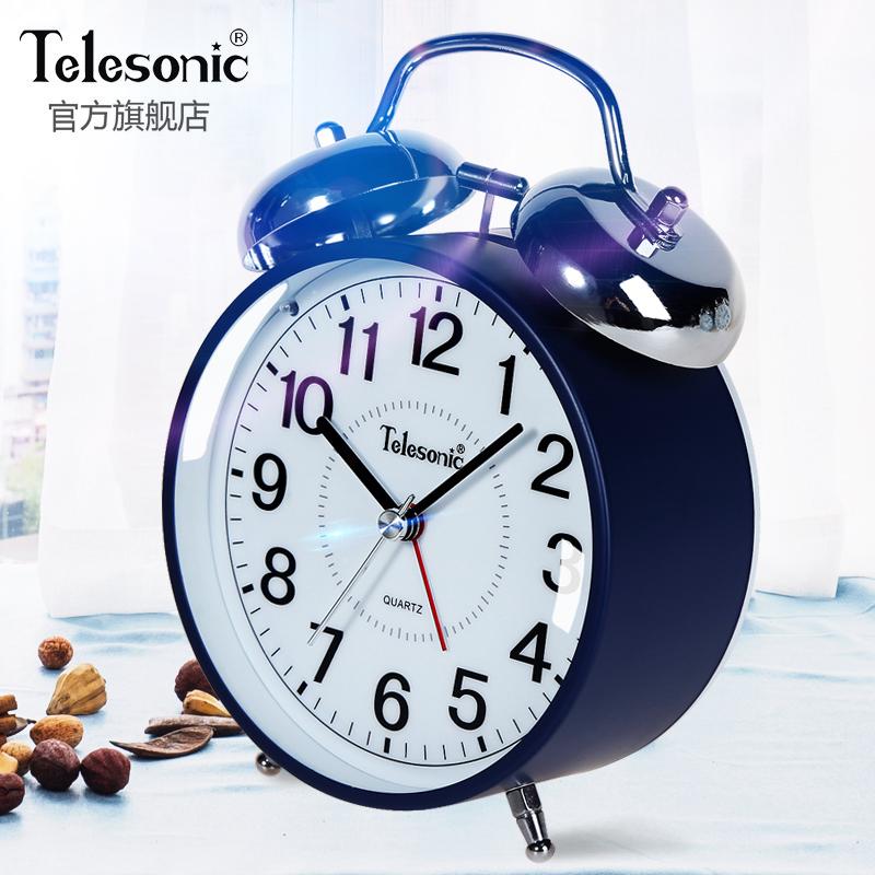 telesonic /天王星创意静音床头钟98.00元包邮