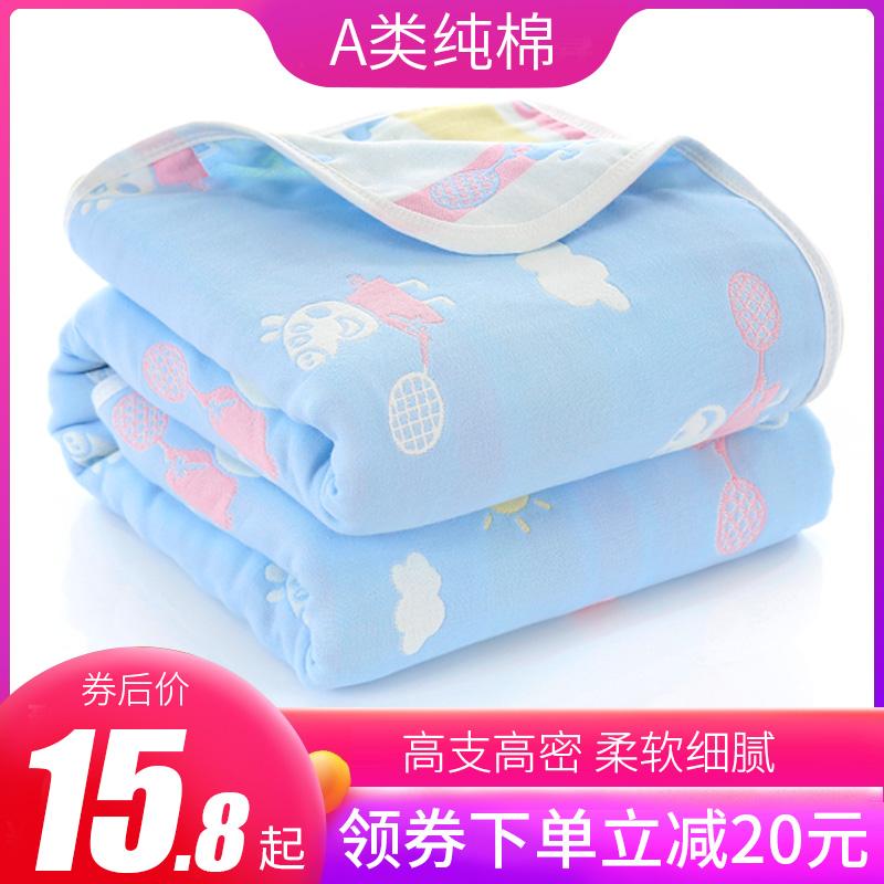 婴儿浴巾纯棉纱布被子新生儿童盖毯宝宝春秋厚款洗澡超柔吸水毛巾
