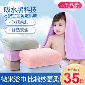 领20元券购买初生宝宝洗澡夏季比纯棉纱布浴巾