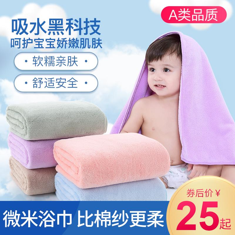 婴儿浴巾初生宝宝洗澡秋冬款比纯棉纱布超柔吸水新生儿童冬季毛巾
