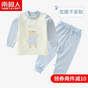 南极人儿童内衣套装纯棉秋衣秋裤