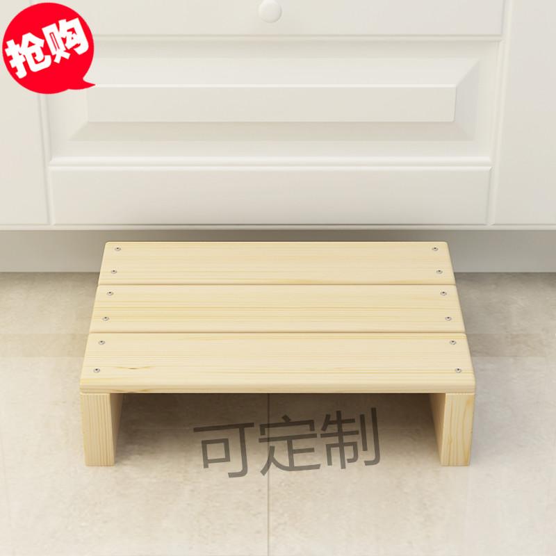 全實木腳踏板入戶臺階踏板櫥櫃邊增高腳踏凳沙發踏 浴室踏板矮凳
