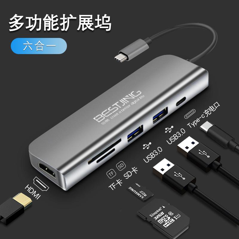 type-c扩展坞拓展USB苹果VGA笔记本mac电脑转换器macbookpro接头雷电3转接口hdmi小米华为分线器视频新款air