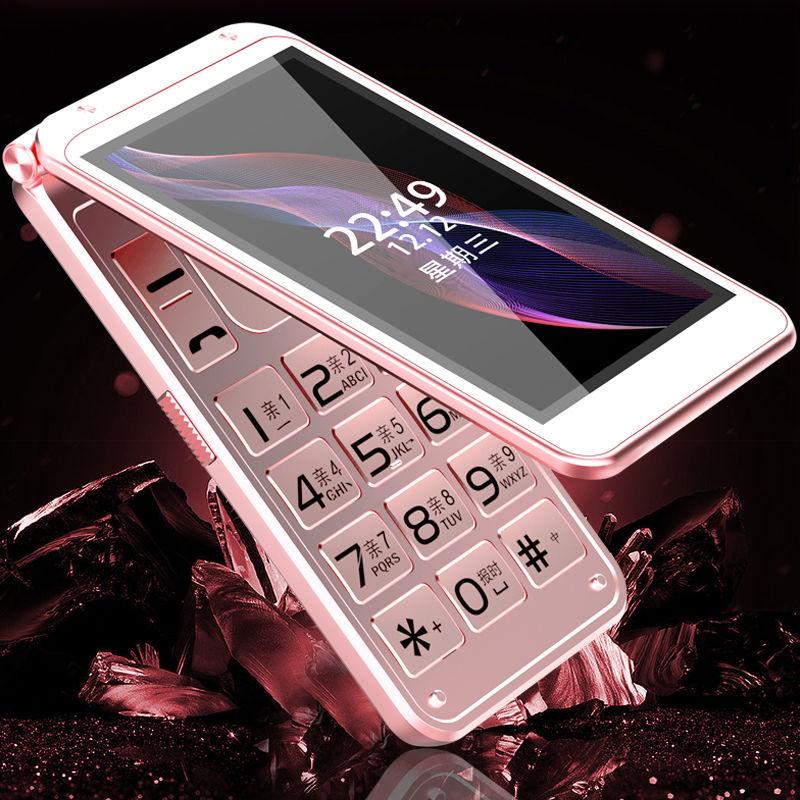 纽曼F9老年机4G全网通翻盖老人专用手机超长待机大屏大字大声音男女士学生按键智能新款电信版官方旗舰店正品