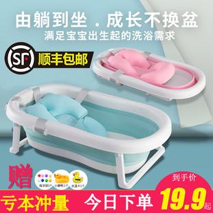 婴儿折叠浴盆儿童洗澡盆宝宝泡澡家用新生用品加大浴桶加厚沐浴桶