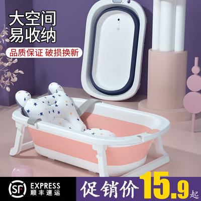 婴儿洗澡盆宝宝浴盆可折叠幼儿坐躺大号浴桶小孩家用新生儿童用品