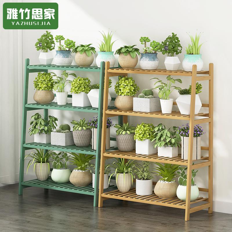 花架子阳台装饰客厅落地式实木多肉绿萝置物架室内花盆多层植物架