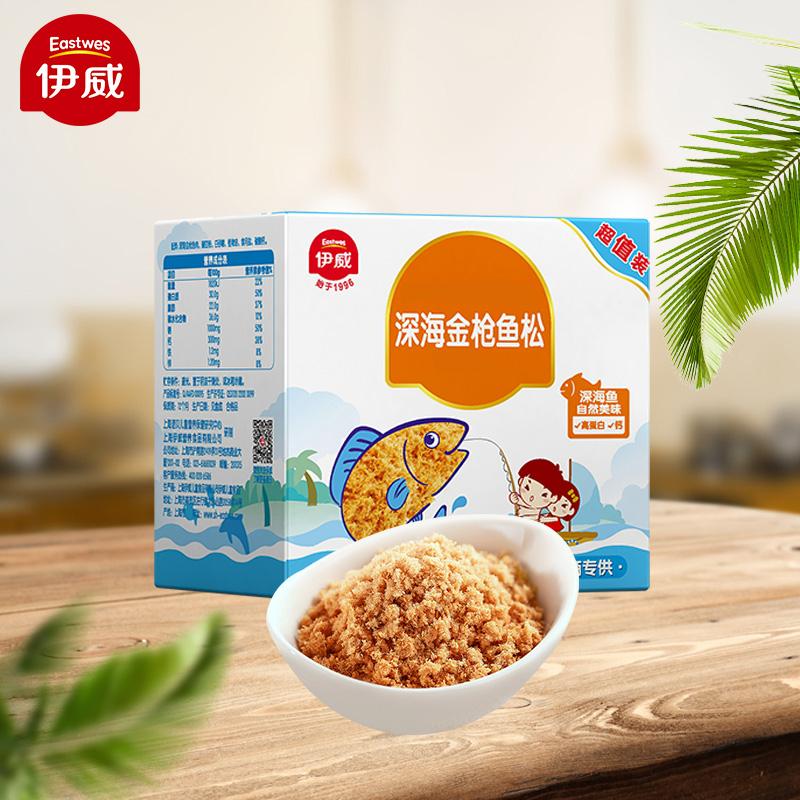 Yiwei питательное мясо хрустящая сосна тунца 150г【Купить 2 коробки в подарок на младенца ребенок детские Слюновое полотенце】