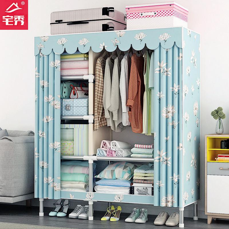 简易衣柜布衣柜钢管加粗加固衣柜布艺组装收纳全钢架挂衣加厚布柜
