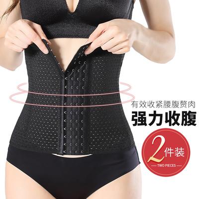 收腹帶塑腰封燃脂收腰瘦肚子瘦身神器塑身美體衣束腰綁帶束腹帶女